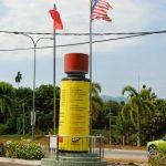 Nusantara Gamat