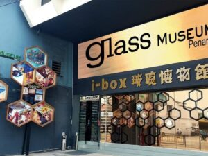 the ibox glass museum discount ticket lets you see glass technology from all over the world