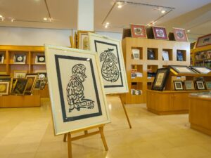 islamic arts museum exhibit